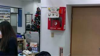掌握急救黃金時間 基市消防整合平台報案便知AED