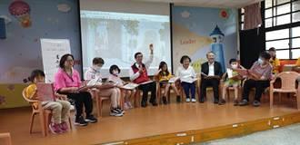 兒童節前夕    111教育發展協進會送書到基隆