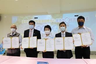 台中水湳再生水廠 市府與友達等三家企業簽訂用水簽約