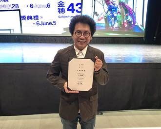 金穗獎報名件數創紀錄 入圍者喜見最「資深」新導演許傑輝