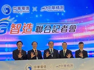 中華電董座:結盟夥伴強攻5G智慧製造 快打國際市場