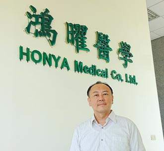 鴻曜醫幹細胞製劑應用 邁大步