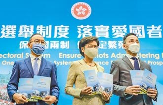大陸全國人大常委會 全票通過修改《香港基本法》!香港選制 走向愛國者治港
