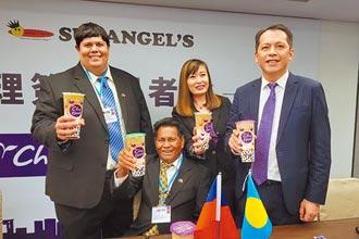 惠恕仁家族取得代理 帛琉喝得到台灣珍奶