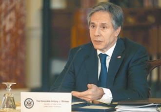 日媒:美日峰會聯合聲明 將提台海重要性