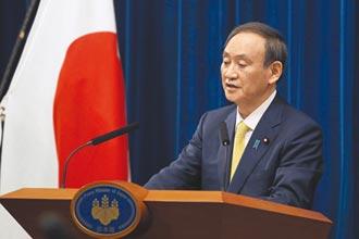 日本印尼簽署 防衛裝備品轉移協定