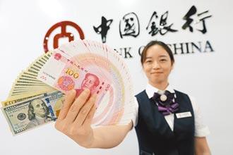 中國國債入富 吸資千億美元
