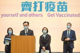 巴國總統總理 接種大陸國藥疫苗後確診