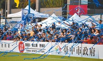 台中國際足球園區 呼之欲出