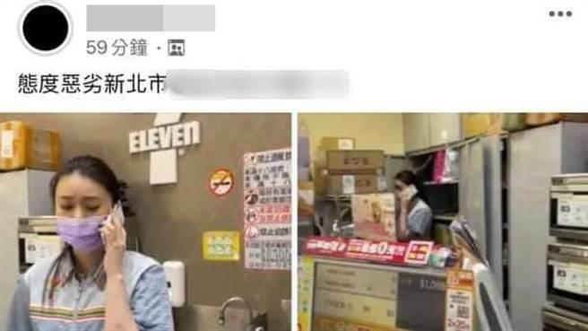 一名自稱是董事長、全身愛馬仕的女子,為了第二件6折怒嗆店員,引發網友不滿。(圖/翻攝自爆料公社)