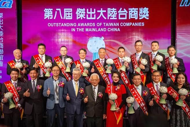 「2021年傑出大陸台商獎」選拔活動即日起接受台商報名,圖為2020年傑出大陸台商獎獲獎台商。(吳泓勳攝)
