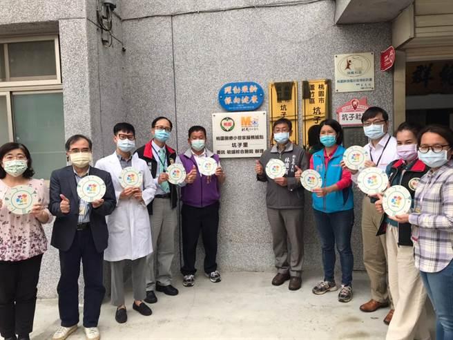 蘆竹區服務據點於今日舉辦「桃園醫療小管家服務據點」揭牌儀式。(姜霏攝)