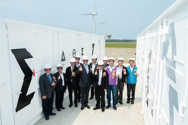 台泥位在彰濱的全台首座AFC智慧儲能系統,金正式宣布啟用,預計4月份併聯運轉。(圖:台泥提供)