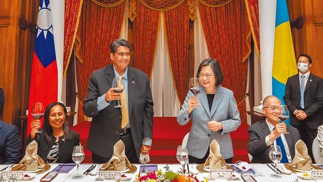 2021年03月30日 蔡英文總統宴請「帛琉共和國總統惠恕仁伉儷」(總統府提供)