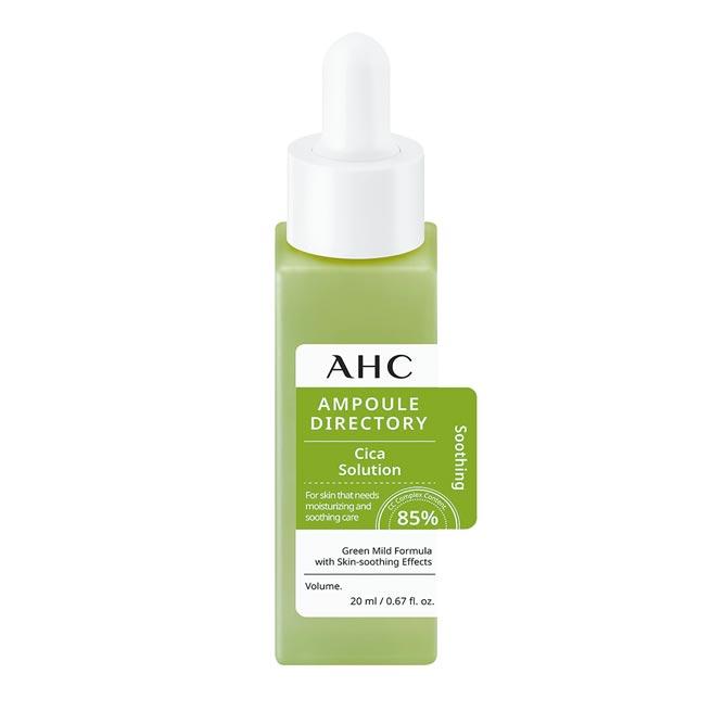 AHC 85%複合積雪草舒緩修復精華20ml,880元。(AHC提供)