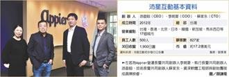 台灣AI獨角獸 沛星赴日IPO