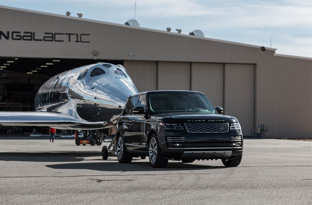 Range Rover Astronaut Edition 拖曳Virgin Galactic維珍銀河最新太空梭VSS Imagine.