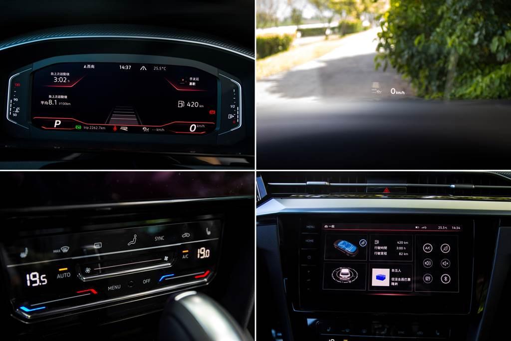 數位化為當今VW內裝的一大特色,除了早就引進的10.25吋數位儀表外,就連空調面板都採用觸控操作,中央的車載系統除了搭載9.2吋鏡面觸控螢幕,內在也採用最新的MIB3系統。