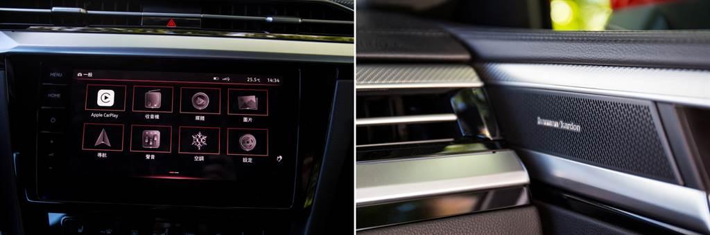 MIB3系統的特點包含了近似於智慧型手機的介面,當然也支援Apple CarPlay/Android Auto兩大連接介面,其中Apple CarPlay還具備無線連接,音響部分330 TSI標配8具揚聲器,試駕車另外選配最大輸出700W的Harman/Kardon音響系統。