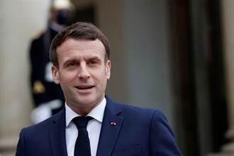 第三波疫情止不住 馬克宏宣布法國再度全國封城4週