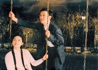 林青霞為舞台劇寫信 詮釋經典角色雲之凡心境