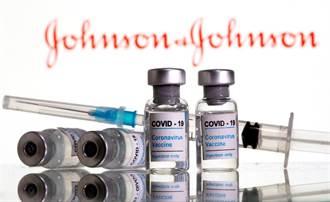 嬌生新冠疫苗品管出包 1500萬劑被毀了