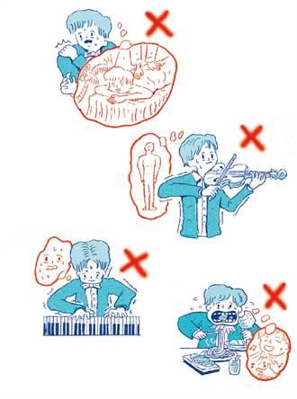 音樂職傷「不」迷思
