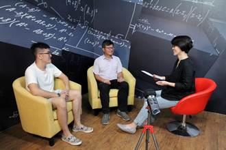 大學學什麼?陽明交大師生用Podcast說給你聽