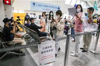 帛琉旅遊泡泡團首發 旅客出發前5小時機場採檢
