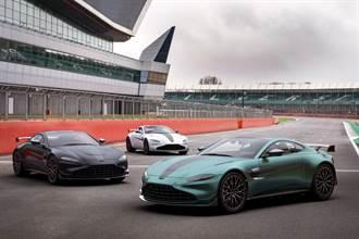 1088萬元起/1168萬元起,Aston Martin Vantage F1 Edition 硬頂/敞篷開始接單!
