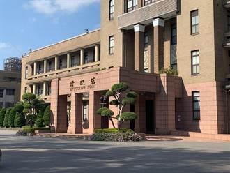 政院通過《貨物稅條例》修法 節能家電退稅延長2年