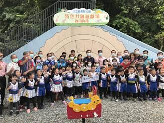 三芝第一座共融式櫻花公園今啟用 副市長到場同樂