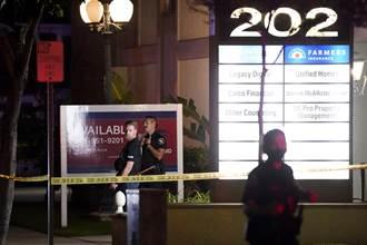 美加州爆大規模槍擊 多人死傷