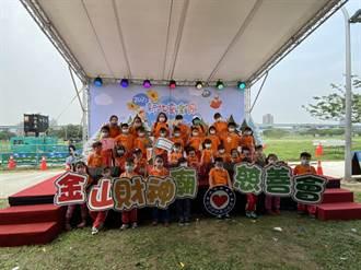 兒童節將屆 金山財神廟助偏鄉兒童參加新北童樂節