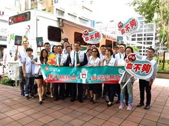 台灣人壽全台捐血起跑 要募4,000袋熱血