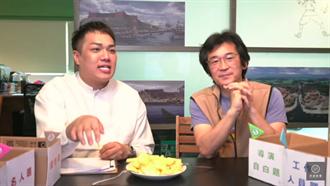 魏德聖「神回覆」網友嗆聲   新片募破億首開直播殺鳳梨
