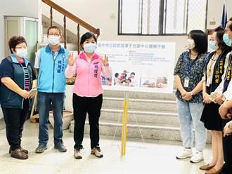 舊潭子鄉代表會辦公室閒置 楊瓊瓔催生親子館與公共托嬰中心