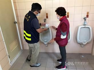 公廁禁用萘丸仍21座違規 市場最多