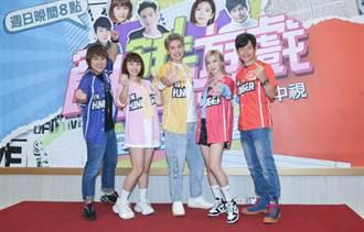 豆花妹、峮峮加入《飢餓遊戲》主持陣容 王仁甫封花花飢餓比特犬