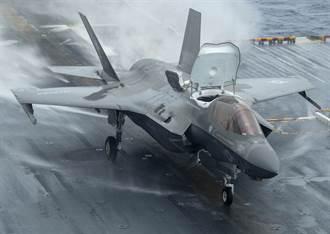 萬一美中爆發衝突 F-35會怎麼打