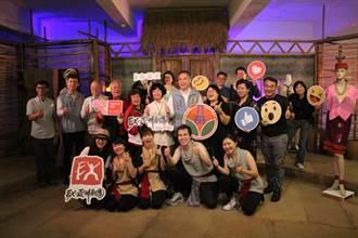 多元藝文體驗 EX-亞洲劇團慶15周年辦展窺探舞台故事