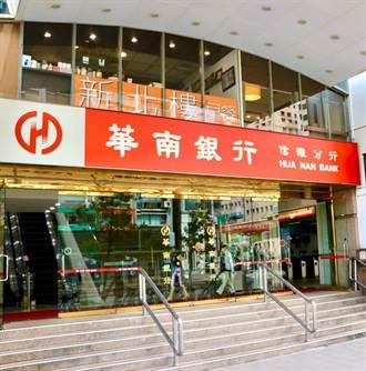 華南銀行肩負推動政策使命 助青創業者圓夢