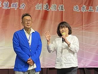 民雄頭橋工業區廠協會成立 翁章梁、黃敏惠期許共贏