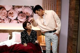 李國毅每天約李亦捷「睡覺」 加碼要求儀式感