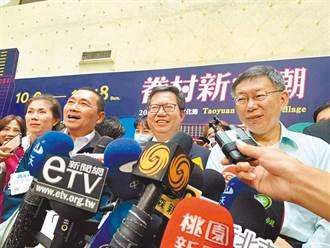 綠營名嘴抽塔羅牌預測未來 驚呼:我對不起台灣