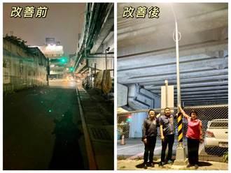 更安全的回家道路 中和台64下增設照明設備