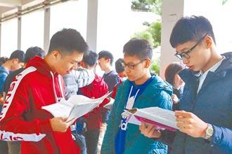 四技申請入學 一階篩選通過率47.8%