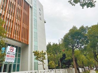 喬不攏 台北市立大學校長難產