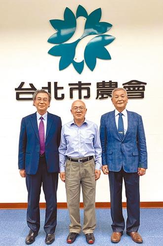 台北市農會改選 三巨頭出爐