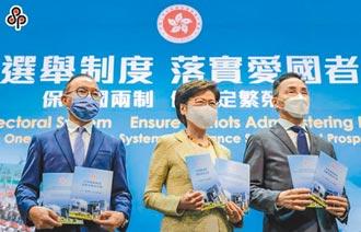 香港双普选目标未变